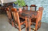傳家CZ0788船木餐桌,船木餐桌7件套。餐椅現貨