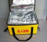 厂家直销 快餐外卖保温箱盒饭保温箱56L小号外卖送餐箱外卖