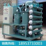 滤油机 滤油机厂家 滤油机供应