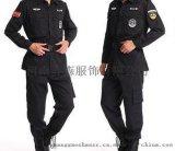 黑色新款特勤防靜電作訓服 特種作戰服春秋長袖套裝城市管理特勤物業保安