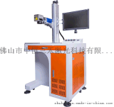 销售区域深圳广州佛山东莞中山高速光纤激光打标标机价格优惠