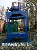 厂家直销海绵液压打包机 废纸屑立式压包机