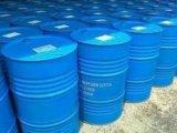 上海回收氯化石蜡15131016160