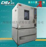 二手日本ETAC恒温恒湿试验箱FX213P转让