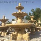 黄锈石石雕喷泉  园林景观制作