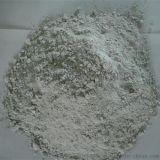 锗石粉 有机锗石粉 高纯度纳米锗石粉