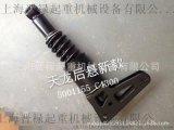 东风天龙驾驶室减震器新款后悬减震器 图号:5001155-C4300