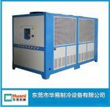 2017厂家热卖  气冷式  水池 冷水机  超低温冷冻机