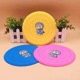 爆款 寵物訓犬硅膠飛盤 兒童玩具飛盤 食品級環保硅膠可印刷logo