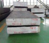 全国热销X12M合金工具钢规格齐全 质量有保证 现货供应