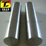 GH3128(GH128)高温合金棒 棒 管材规格齐全