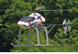 无人直升机(VH-1)