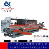CKD-1200瓷砖圆弧抛光机,瓷砖加工机械