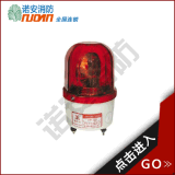 LTE-1101警灯 旋转式无声警示灯、报警灯、警报灯220V