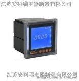 江苏安科瑞PZ80-P3(4)/C智能功率表
