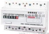 华邦三相导轨式安装体积小 DTS866计度器显示 厂家直销