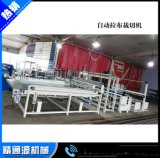 零售拉布机  服装裁剪断布机 高速裁布机 全自动送料裁布机