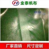 深圳帆布厂 厂家直销 加工各种篷布防雨布