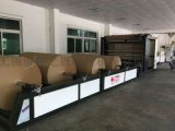 神之恩SZN-1200集装箱充气袋制袋机 纸袋设备 纸袋机