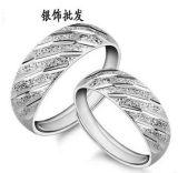 厂家纯银批发S990纯银戒指流星雨开口戒指钟爱一生情侣戒指