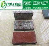 东莞透水砖厂家列表(图)