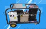 沃力克WL2141管道高压疏通机 高压水清洗机 高压水流清洗机 热水高压清洗机