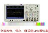MSO5204回收MSO5204示波器