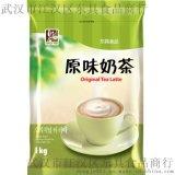 武汉东具厂家直销批发袋装投币咖啡机速溶咖啡机现调饮料机用餐饮东具三合一奶茶原味奶茶