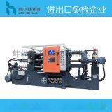 隆华160D冷室压铸机性能(进出口免检产品)