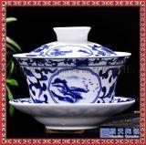 陶瓷青花瓷盖碗泡茶杯三才盖碗茶碗盖杯 盖碗白瓷大号