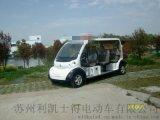 吴中万达物业专用八座电动巡逻车 全封闭代步车