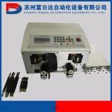 厂家直销FRD-4L电脑剥线机 剥线机 全自动剥线机
