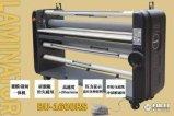 BU-1600RS 富雷 无底膜全自动过膜机覆膜机