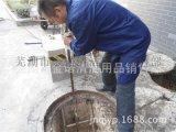 手动型管道疏通钢带钢片管道通条