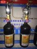 櫃式七氟滅火裝置3C認證