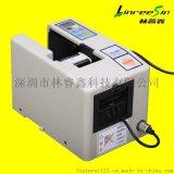 厂价直销RT5000胶带循环切割机 自动感应胶纸机 RT5000自动胶纸机 切割机