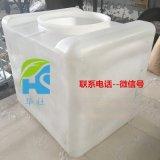井岗1吨IBC集装桶化工包装桶色粉包装桶生产厂家