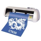 厂家直销台湾皮卡CT630刻字绘图机