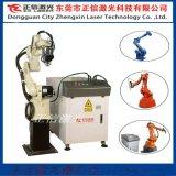 机器人自动化激光焊接工作站设计生产厂家