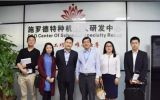 招商银行领导莅临深圳施罗德参观考察工业机器人 www.sld-cctv.com