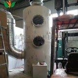 河北元潤環保 新款PP噴淋塔工業廢氣油漆霧淨化處理器