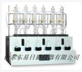 STEHDB-106-3RW水质检测用智能一体化蒸馏仪