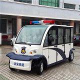 南京徐州盐城6座封闭式电动巡逻保安车售价厂家采购