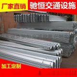 云南省临沧市高速公路护栏板多少钱一米