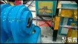 山东方特机械供应小导管尖头机