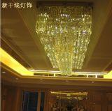 大型酒店會所大堂非標酒店工程燈長方形吸頂燈設計售樓部樓盤燈飾
