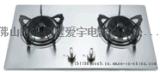 嵌入式燃气灶 JZY/T-B03