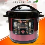 新款5L6L多功能智能电压力锅家用按键式智能压力煲 厨用电器