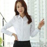 艾迪丹顿职业女士白色衬衫长袖职业装工作服工装韩版修身衬衣