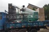 厂家现货低价直销成都市300KW上海凯普发电机组
